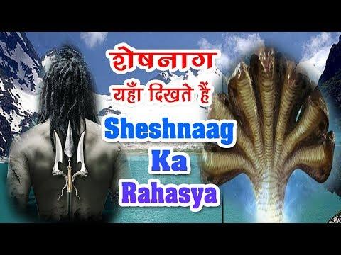Xxx Mp4 Sheshnag Lake Sheshnag Lake Mystery Sheshnaag Ka Rahasya शेषनाग झील का रहस्य Sheshnag Jheel 3gp Sex