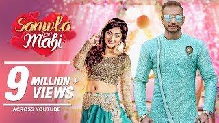 Girik Aman: Sanwla Mahi Video | Gag Studioz, Parmod Sharma Rana | Latest Punjabi Songs 2017