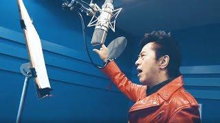 水木一郎 「マジンガーZ / INFINITYバージョン」Music Video