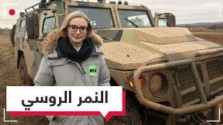 """كلاشينكوفا   الحلقة 26   المدرعة """"تيغر"""" المستخدمة بالجيش الروسي والقوات الخاصة"""""""