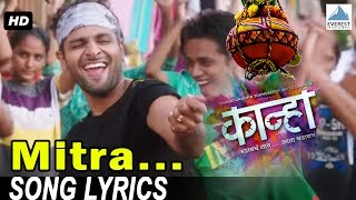 Mitra Song with Lyrics - Kanha | Marathi Songs 2016 | Vaibhav Tatwawdi, Gashmeer Mahajani
