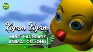 Kiyam Kiyam Multi-Language compilation | Animated songs for Kids | Rhombus