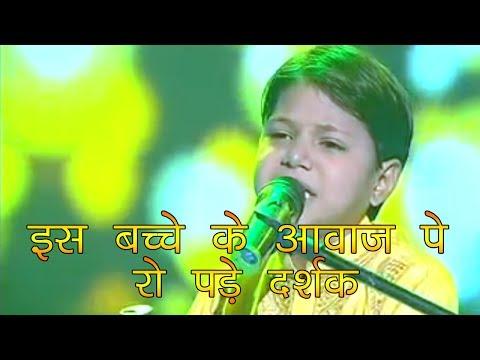 Xxx Mp4 इस बच्चे की आवाज पे रो पड़े दर्शक Piya Piya Ratate Akash Kumar Mishra Bhojpuri Ragni Song 3gp Sex
