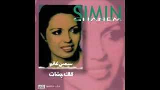 Simin Ghanem Az Tou Tanha Shodam