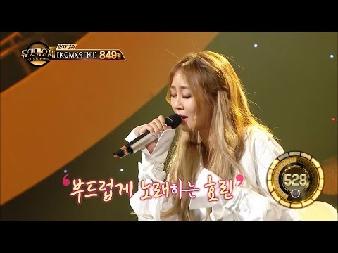 Xxx Mp4 【TVPP】 Hyorin Sistar – Butterfly 효린 씨스타 버터플라이 Duet Song Festival 3gp Sex