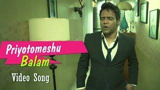 Priyotomeshu By Balam & Julee | Bangla Movie Song | Laser Vision