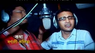 'JHANKAR-the game of music'-TITLE song.mp4