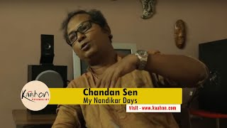 #KaahonPerformingArts - Chandan Sen I Nandikar I Group Theatre