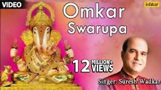 Omkar Swarupa (Suresh Wadkar)