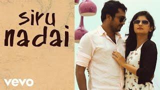 Urumeen - Siru Nadai  Lyric | Bobby Simha, Reshmi Menon | Achu