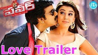 Power Movie Latest Romantic Love Trailer - Ravi Teja, Brahmanandam