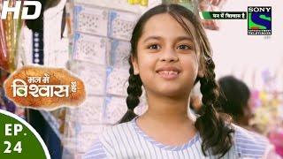 Mann Mein Vishwaas Hai - मन में विश्वास है - Episode 24 - 11th April, 2016