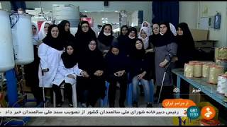Iran made Vehicles Air filter manufacturer by disable workers, Tabriz فيلتر هواي خودرو تبريز