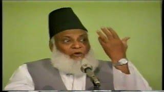 Qurani Fikar kay Char Zawiay By Dr. Israr Ahmed