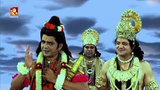 കുമാരസംഭവം  | Episode #41 | Mythological Serial by Amrita TV