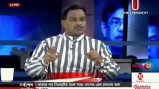 Ajker Bangladesh, 04 April 2016