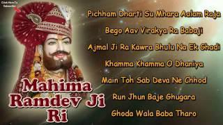 Old bhajan Baba ramdev ji