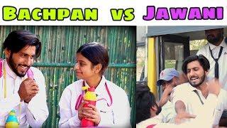 Bachpan Vs Jawani   Desi Vine   We Are One