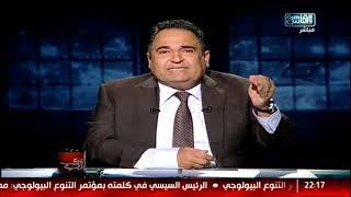 المصري أفندي|مع محمد علي خير الحلقة الكاملة 17 نوفمبر