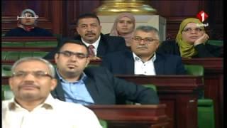 كلمة السيد رئيس الحكومة في مجلس نواب الشعب ليوم 20 / 07 / 2017