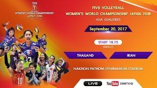 Thailand vs Iran | FIVB Women