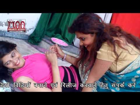 Xxx Mp4 2017 Holi Song Jaban Rangi Lungi Bichake Devar Ke Holi Berajan Bihari And Alka 3gp Sex