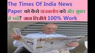 Free Download Times Of India Newspaper In Hindi/Urdu
