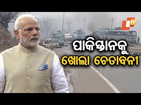 Xxx Mp4 PM Narendra Modi On Pulwama Attack 3gp Sex