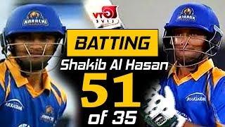 Shakib Al Hasan Fifty 51 Runs of 35 In PSL | Lahore Qalandars VS Karachi Kings | HBL PSL