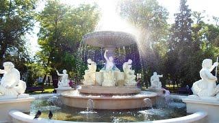 Central Park Simion Barnutiu - Cluj-Napoca