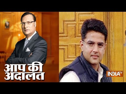 Xxx Mp4 Aap Ki Adalat People Suffering Due To Differences Between CM And PM Says Pilot 3gp Sex