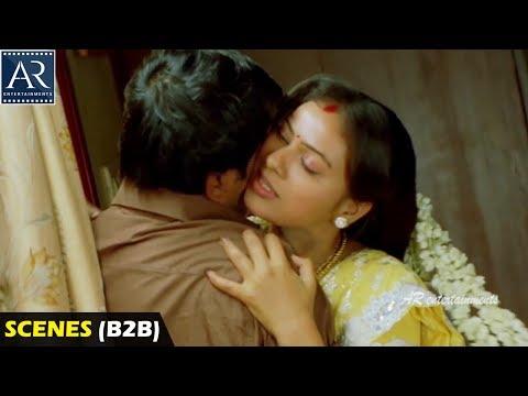 Xxx Mp4 Naa Madilo Nidirinche Cheli Back To Back Romantic Scenes Telugu Latest Movies AR Entertainment 3gp Sex