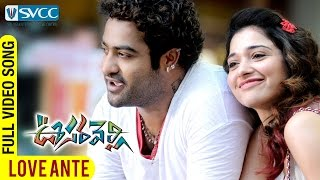 Oosaravelli Movie | Love Ante Video Song | Jr NTR | Tamanna | DSP | Surender Reddy