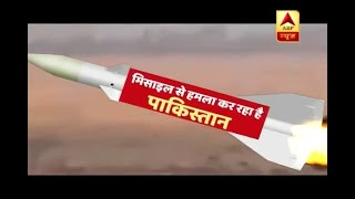 Pakistan uses China made anti-tank guided missile to attack Indian border, watch ABP News