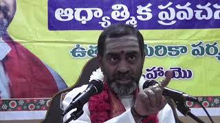 Sri Subrahmanya Bhujanga Stotram - Day 01