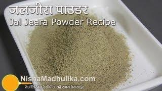 Jal Jeera Powder recipe Video -  Jal Zeera Recipe