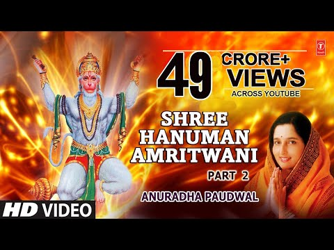 Xxx Mp4 Shri Hanuman Amritwani Part 2 By Anuradha Paudwal I Full Video Song 3gp Sex