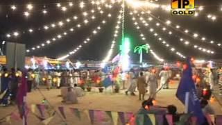 Jeeve Sakhi Laal Soha - Sumaira Ali