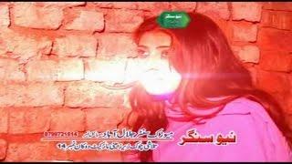 Ta Khoshala Osay Musafir - Wagma And Amin Ulfat - Pashto Regional Song