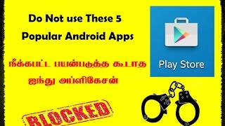 Do not use this apps  use this apps conform jail /TAMIL