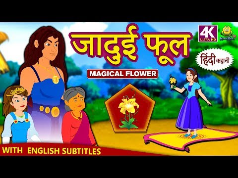 Xxx Mp4 जादुई फूल Hindi Kahaniya For Kids Stories For Kids Moral Stories For Kids Koo Koo TV Hindi 3gp Sex