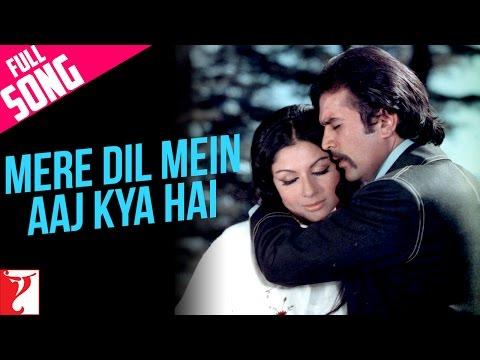 Xxx Mp4 Mere Dil Mein Aaj Kya Hai Full Song Daag Rajesh Khanna Sharmila Tagore 3gp Sex