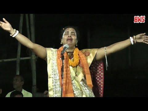 Xxx Mp4 লীলা কীর্তন ভক্ত কৃষ্ণদাস Bhakta Krishnadas অনিতা দাস Anita Das Bangla Lila Kirtan 3gp Sex