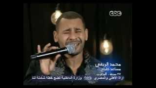 محمد الريفى - ابعتلى جواب - The X factor Arabia 2013