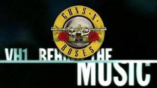 Guns N' Roses - По ту сторону музыки
