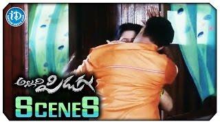 Allari Pidugu Movie - BalaKrishna With Charmi Kaur   Katrina Kaif
