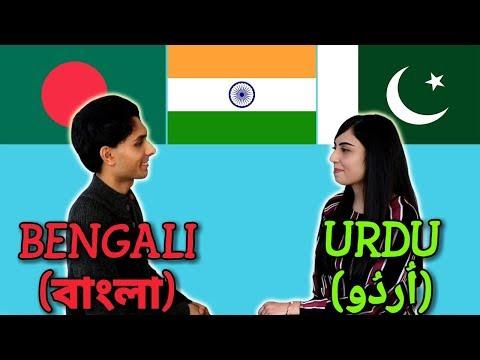 Xxx Mp4 Similarities Between Bengali And Urdu 3gp Sex