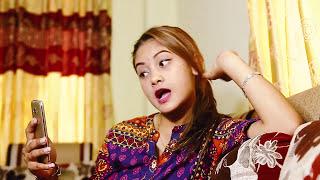 Lyang Girlfriend Part 2 Nepali Short Comedy Film 2017 (Part 2)