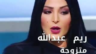 اسم ريم عبدالله بطله مسلسل العاصوف الحقيقي