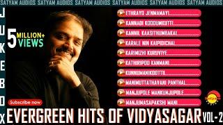 Evergreen Malayalam Hits of Vidyasagar Vol - 2 Audio Jukebox